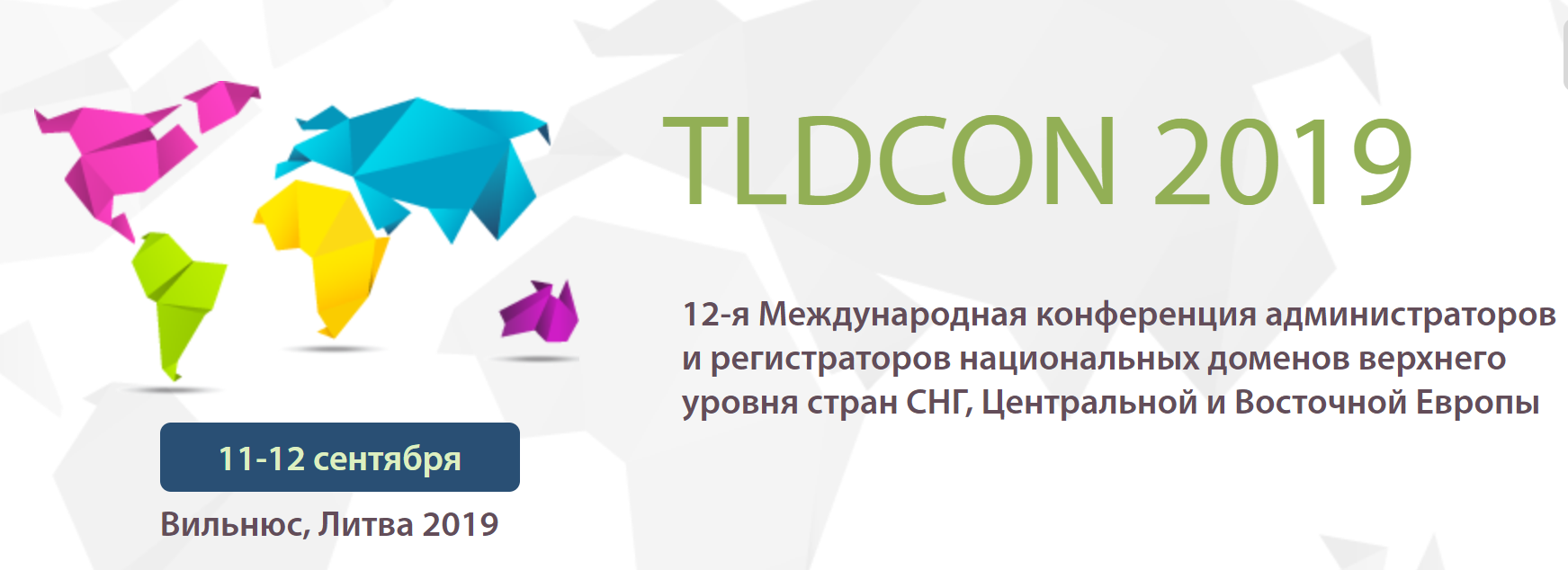 TLDCON 2019